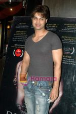 Yuvraaj Parashar at the Premiere of Dunno Y Na Jaane Kyun...in PVR on 16th Nov 2010 (3).JPG