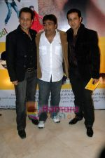 at the Launch of  Isi Life Mein film in J W Marriott on 16th Nov 2010 (44).JPG
