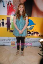 at the Launch of  Isi Life Mein film in J W Marriott on 16th Nov 2010 (66).JPG