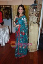 Aparna Tilak at Brides of Mumbai exhibition by designer Sarika Desai in Mumbai on 19th Nov 2010 (13).JPG