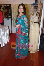 Aparna Tilak at Brides of Mumbai exhibition by designer Sarika Desai in Mumbai on 19th Nov 2010 (14).JPG