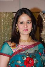 Aparna Tilak at Brides of Mumbai exhibition by designer Sarika Desai in Mumbai on 19th Nov 2010 (3).JPG
