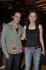 Yash Tonk, Gauri Tonk at Prime Focus Special Screening of Guzaarish in Cinemax, Mumbai on 19th Nov 2010 (2).JPG