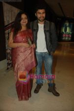 Arya Babbar, Neelima Azeem at Sula-Cointreau launch event in Novotel on 25th Nov 2010 (5).JPG