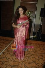Neelima Azeem at Sula-Cointreau launch event in Novotel on 25th Nov 2010 (29).JPG