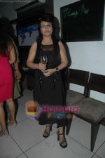 Madhushree at bash hosted by Romi and Bappi Lahiri in Andheri on 28th Nov 2010 (2).JPG