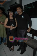 Madhushree at bash hosted by Romi and Bappi Lahiri in Andheri on 28th Nov 2010 (27).JPG