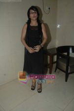 Madhushree at bash hosted by Romi and Bappi Lahiri in Andheri on 28th Nov 2010 (37).JPG