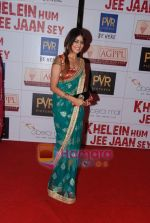 Genelia D Souza at the Premiere of Khelein Hum Jee Jaan Sey in PVR Goregaon on 2nd Dec 2010 (13).JPG