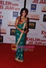 Genelia D Souza at the Premiere of Khelein Hum Jee Jaan Sey in PVR Goregaon on 2nd Dec 2010 (142).JPG