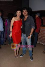 Ragini Khanna, Jay Soni at 200 Episodes of Sasural Genda Phool bash in Marimba on 3rd Dec 2010 (3).JPG