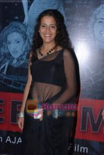 Gauri Karnik at Overtime film Mahurat in Marimba Lounge on 6th Dec 2010 (28).JPG
