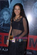 Gauri Karnik at Overtime film Mahurat in Marimba Lounge on 6th Dec 2010 (5).JPG