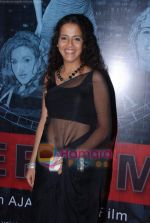 Gauri Karnik at Overtime film Mahurat in Marimba Lounge on 6th Dec 2010 (6).JPG
