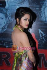 Ramnita Chaudhryat Overtime film Mahurat in Marimba Lounge on 6th Dec 2010 (2).JPG