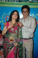 Aasif Sheikh at SAB Tv launches two new shows Ring Wrong Ring and Gili Gili Gappa in Westin Hotel on 7th Dec 2010 (4).JPG