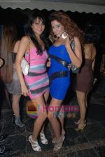 panchali with jennifer mayani at Captain Vinod Nair_s birthday bash in Penne on 7th Dec 2010.JPG