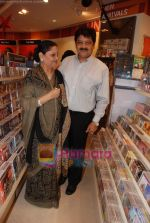 Udit Narayan launch Mahatma CD launch in Reliance Trends on 8th Dec 2010 (4).JPG
