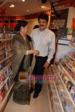 Udit Narayan launch Mahatma CD launch in Reliance Trends on 8th Dec 2010 (6).JPG
