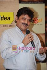 Udit Narayan launch Mahatma CD launch in Reliance Trends on 8th Dec 2010 (7).JPG