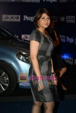 Urvashi Dholakia at The Sexiest Party 2010 in Mumbai on 8th Dec 2010 (71).JPG