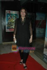 Nikki Aneja at No problem screening in Cinemax on 9th Dec 2010 (4).JPG