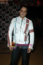 Yash Tonk at Kallol film premiere in Cinemax on 15th Dec 2010 (128).JPG