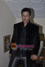Aryan Vaid at the Launch of Chique Spa and Salon in Bandra, Mumbai on 16th Dec 2010 (19).JPG