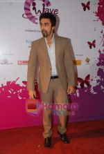 Aashish Chaudhary at Pearls Waves concert in MMRDA Grounds on 18th Dec 2010 (44).JPG