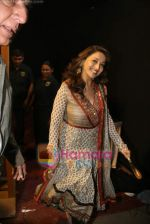 Madhuri Dixit at Pearls Waves concert in MMRDA Grounds on 18th Dec 2010 (90).JPG