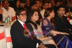 Aishwarya Rai Bachchan, Tina Ambani, Karan Johar, Amitabh Bachchan at Big Star Awards in Bhavans Ground on 21st Dec 2010 (4).JPG