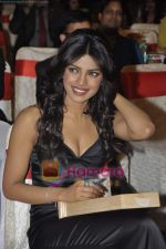 Priyanka Chopra at Big Star Awards in Bhavans Ground on 21st Dec 2010 (6)~0.JPG