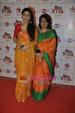 Ragini Khanna at Big Star Awards in Bhavans Ground on 21st Dec 2010 (3).JPG