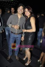 Shaan at Sulaiman_s bday bash in Mumbai on 21st Dec 2010 (30).JPG