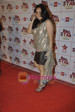 Tina Ambani at Big Star Awards in Bhavans Ground on 21st Dec 2010 (2)~0.JPG