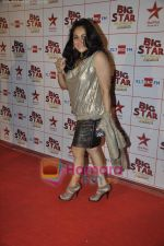 Tina Ambani at Big Star Awards in Bhavans Ground on 21st Dec 2010 (3)~0.JPG