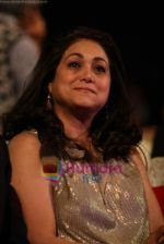 Tina Ambani at Big Star Awards in Bhavans Ground on 21st Dec 2010 (39).JPG