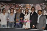 Saif Ali Khan, Prateik Babbar, Prakash Jha, Deepika Padukone, Amitabh Bachchan at Aarakshan announcement in Novotel, Mumbai on 22nd Dec 2010 (3).JPG