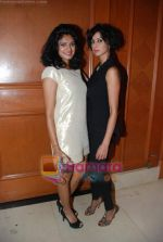 at Estetica Couture Awards in j W Marriott on 22nd Dec 2010 (9).JPG
