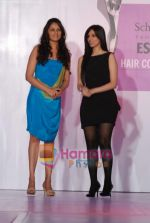 at Estetica Couture Awards in j W Marriott on 22nd Dec 2010 (157).JPG