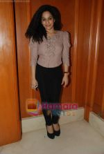 at Estetica Couture Awards in j W Marriott on 22nd Dec 2010 (159).JPG