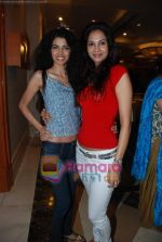 at Estetica Couture Awards in j W Marriott on 22nd Dec 2010 (184).JPG