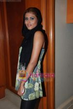at Estetica Couture Awards in j W Marriott on 22nd Dec 2010 (188).JPG