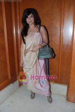 at Estetica Couture Awards in j W Marriott on 22nd Dec 2010 (195).JPG