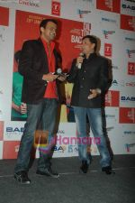 Madhur Bhandarkar at Dil To Baccha Hai Ji music launch in Cinemax on 23rd Dec 2010 (5).JPG