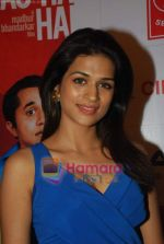 Shraddha Das at Dil To Baccha Hai Ji music launch in Cinemax on 23rd Dec 2010 (11).JPG