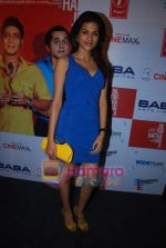 Shraddha Das at Dil To Baccha Hai Ji music launch in Cinemax on 23rd Dec 2010 (7).JPG
