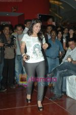 at Dil To Baccha Hai Ji music launch in Cinemax on 23rd Dec 2010 (80).JPG