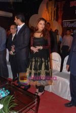 Aishwarya Rai Bachchan, Abhishek Bachchan at Bants Sangha event in Powai on 26th Dec 2010 (3).JPG