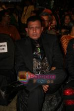 Mithun Chakraborty at SA RE GA MA PA finals in Andheri Sports Complex on 26th Dec 2010 (4).JPG